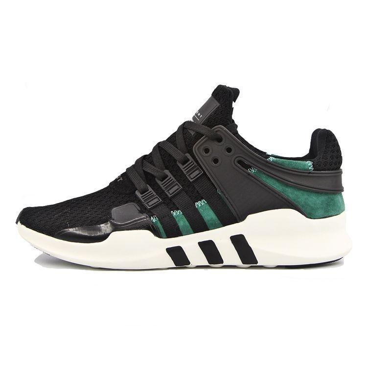 adidas Equipment Running Guidance 93 (weiß grün
