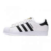 Adidas Originals Superstar Animal Schuhe S75157  FTWR Weiß/Kern Schwarz/Gold Metallic