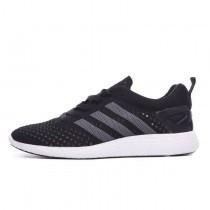 Adidas Primeknit Pure Boost Natürliche Grau/Schwarz/Weiß B35163