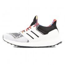 Adidas Ultra Boost S.E.P. Weiß/Grau/Schwarz AF5785