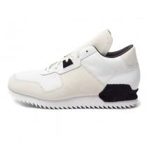 Adidas Originals ZX 700 Remastered Weiß S82519