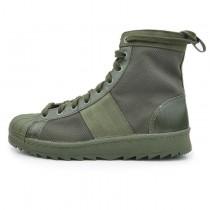 Adidas Originals Superstar Jungle Sportlich Stiefel Schuhe Armee-Grün M25507