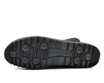 Adidas Originals Superstar Dschungel Schwarz M25505