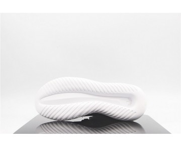 Adidas Tubular Defiant Schwarz/Weiß S75249