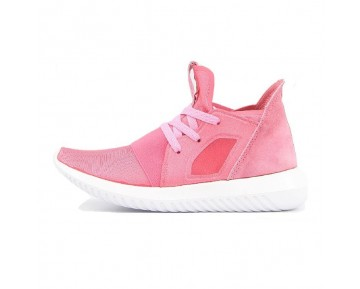 Adidas Tubular Defiant Lush Rosa/Lush Pink/KernWeiß S79497
